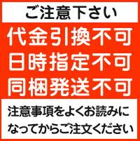 【クロネコDM便専用商品★送料無料】フロントラインプラスドッグ(20kg〜40kg)3ピペット(動物用医薬品)