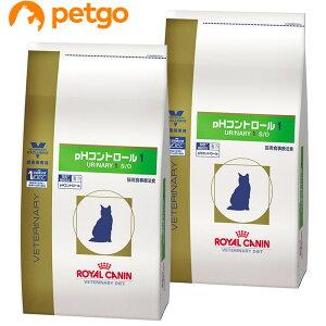 【最大1600円OFFクーポン】【2袋セット】ロイヤルカナン 食事療法食 猫用 pHコントロール1 ドライ 4kg【あす楽】