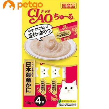 CIAO(チャオ) ちゅ〜る とりささみ&日本海産かに 4本入り【あす楽】