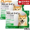 【クロネコDM便専用】犬用フロントラインプラスドッグM10kg〜20kg9本(9ピペット)(動物用医薬品)