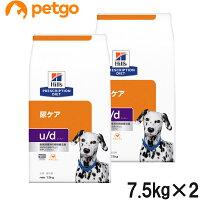 【2袋セット】ヒルズ犬用u/dドライ7.5kg【】