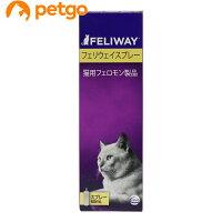 ビルバックフェリウェイスプレー猫用60ml