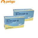【2個セット】ディアバスター 犬猫用 100錠(動物用医薬品...