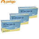 【3個セット】ディアバスター 犬猫用 100錠(動物用医薬品...
