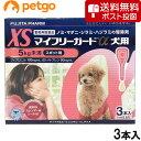 【ネコポス専用】マイフリーガードα 犬用 XS 5kg未満 ...