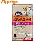 ニャンとも清潔トイレ 脱臭・抗菌シート 複数猫用 6枚【あす楽】