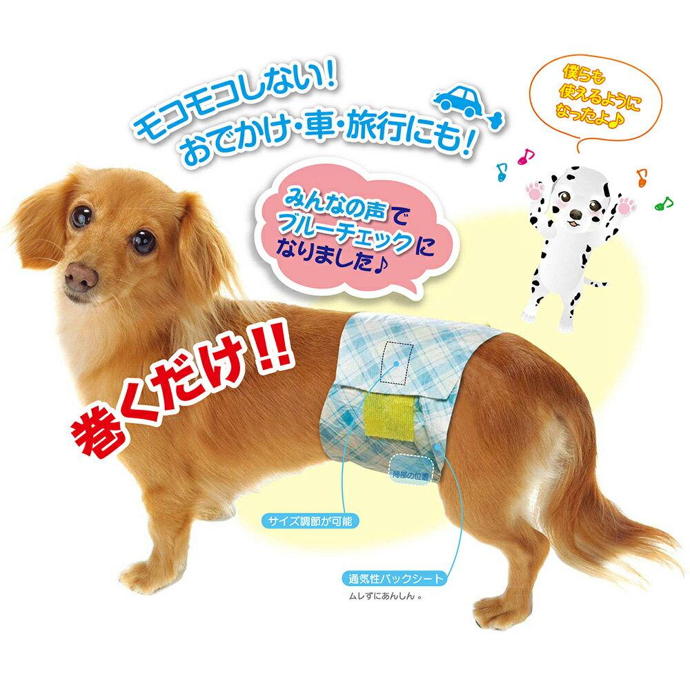 【最大350円OFFクーポン】P.one(ピーワン) 男の子のためのマナーおむつ おしっこ用 ビッグパック 小型犬 42枚【あす楽】