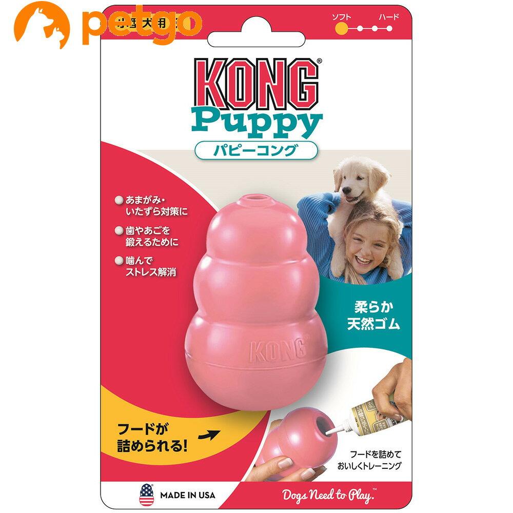 【最大350円OFFクーポン】パピーコング S ピンク