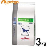 ロイヤルカナン犬用phコントロールライト3kg