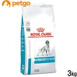 ロイヤルカナン 食事療法食 犬用 アミノペプチド フォーミュラ 3kg【あす楽】