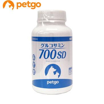 グルコサミン700SD ビーフフレーバー 120粒(小粒)【あす楽】