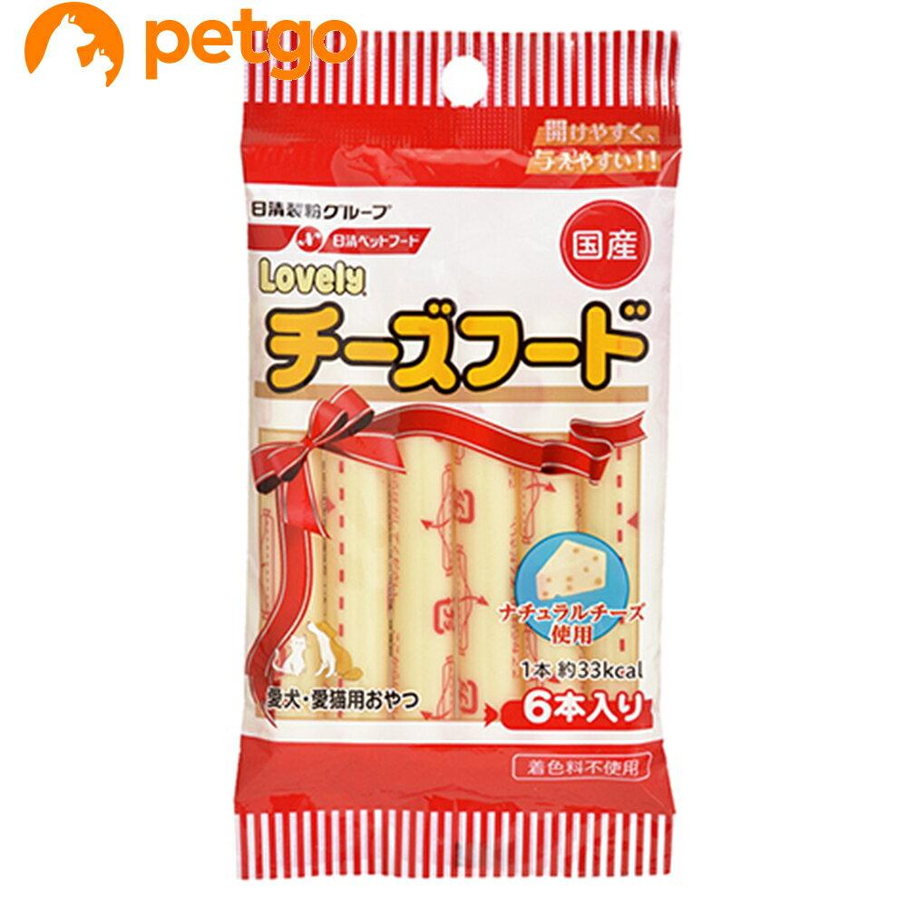 犬猫用チーズフードプレーン 10g×6本【あす楽】