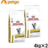 【2袋セット】ロイヤルカナン 食事療法食 猫用 ユリナリーS/O オルファクトリー ライト ドライ 4kg