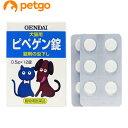 ピペゲン錠 犬猫用 12錠(動物用医薬品)【あす楽】