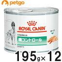 [食事療法食]ロイヤルカナン ベテリナリーダイエット 犬用 腎臓サポートセレクション ドライ 3kg