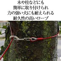 ストロングロープ木や柱につなげやすい