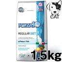 FORZA10 (フォルツァ10) ダイエットシリーズ レギュラーダイエット ローグレイン フィッシュ 1.5kg 送料無料
