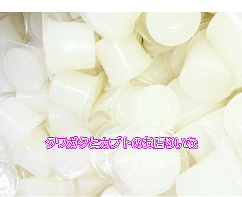 【KBファーム製】【クワガタムシ・カブトムシ用】プロゼリー 30g  25個入×5袋