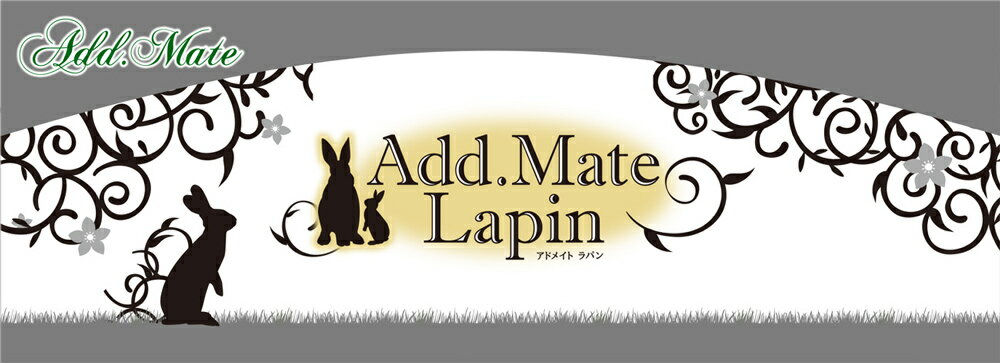 add.mate lapin