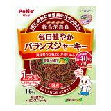 ペティオ 毎日健やかバランスジャーキー 野菜入りMIX 1.6kg 国産 日本製 犬用おやつ ジャーキー 総合栄養食 カット イヌ 1歳〜 全犬種 毎日の健康のために、1日に必要な栄養素をバランスよく配合した、風味豊かなジャーキー Petio