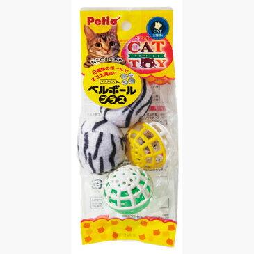 ペティオ CAT TOY キャットトイ ベルボールプラス 猫用おもちゃ ボール 短毛猫 長毛猫 2種類のボールでネコ大満足 リンリン鳴る鈴入りボールとネコちゃんの大好きなまたたびボールが入って超お得 またたびボール入 鈴入 Petio