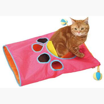 ペティオ シャカシャカ通りぬけ袋 おもちゃ遊び 猫用 おもちゃ 一人遊び トンネルタイプ 猫 全猫種 ネコ 短毛猫 長毛猫 Petio