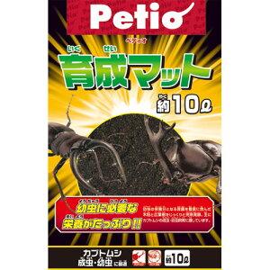 Petio(ペティオ) 育成マット 1...