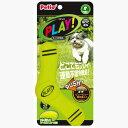 ペティオ PLAY プレイ ウィングスロー S 犬用おもちゃ 音が鳴る笛付き 超小型犬 小型犬 短毛 長毛 どこでもプレイ!運動不足を解消!投げて遊ぶ玩具 Petio その1