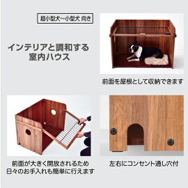 Petio(ペティオ)Portaウッディドッグホーム木製犬用ゲージケージ
