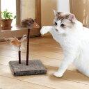 ペティオ necoco ねここ スイングチューチュー ハリネズミ 猫用おもちゃ 電動 電池 猫 ネコ 短毛猫 長毛猫 音と光で本能を刺激する Petio