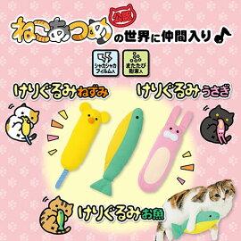 Petio(ペティオ)ねこあつめけりぐるみお魚猫用おもちゃ