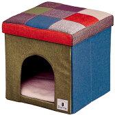 Petio(ペティオ) Porta ハウス&スツールモザイク R 愛犬のハウスとしても、人のスツールとしても使用できる インテリアのアクセントになるモザイク柄生地使用 簡単組立て クッション付