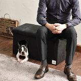 ペティオ Porta ポルタ ハウス&スツールブラック ワイド 愛犬のハウスとしても、人のスツールとしても使用できる 素材感と風合いを重視した生地使用 簡単組立て クッション付 犬舎 繊維 犬 全犬種 〜80kg Petio