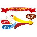 ペティオ やわらかダブルスティック ササミとタラ 70g 鶏 チキン ササミ 練り物 国産 犬用おやつ たら 鱈 全犬種 Petio 3