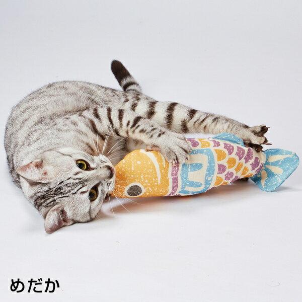 アドメイト木版風けりぐるみめだかキッククッション猫用おもちゃねこキックし易い細長形状Add.mate