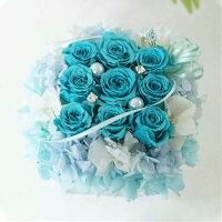 ありがとう感謝の想いを 青いバラ ガラスの器に ブルーのプザーブドフラワー|プレゼント お祝い キラキダイヤ プリザーブドフラワー プリザードフラワー フラワーアレンジ アレンジ 結婚祝い 母の日 ブリザード ギフト 花 フラワー お花 誕生日 おしゃれ 女性 2021 枯れない