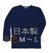 日本製カラーTシャツ14色★アダルトサイズS-LL