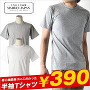 Tシャツ アダルト