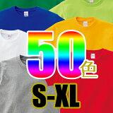 プリントスターヘビーウェイトTシャツ★アダルトサイズS-XL