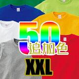プリントスターヘビーウェイトTシャツ★ラージサイズXXL