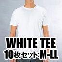 日本製ホワイトTシャツ10枚セット★サイズM-L【送料無料】...