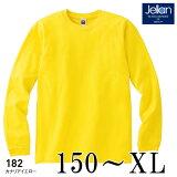 プリントスタージャージィーロングスリーブTシャツ150-XL