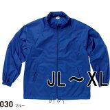 プリントスターフードインウィンドブレーカーJL-XL