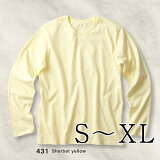 プリントスターBasicLongSleeveT-shirtsS-XL