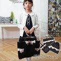 日本製リボンが可愛い入学入園3点セットブラック(黒)×ピンクリボン系女の子ガールレッスンバッグ上履き入れ入学式入園式ハンドメイド