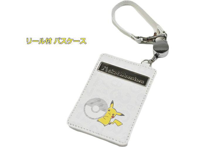 キッズファッション, 財布・コインケース OK Pokemon IC