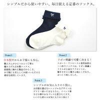 【メール便OK!】日本製ソックス二つ折り刺繍リボンフリル靴下キッズ女の子子供ホワイト白ネイビー紺100110120130140150160|ジュニアソックス無地フォーマル七五三発表会入学式卒園式卒業式通学