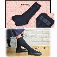 【メール便OK】グログランリボンが可愛い♪靴下リブハイソックスホワイトグレーブラック(黒)ピンクネイビー(紺)全5色80cm90cm100cm110cm120cm130cm140cm