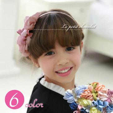 39850009f0602 カチューシャ ヘアアクセサリー 子供 女の子 キッズ 発表会 結婚式 6色 花 フラワー リボン かわいい