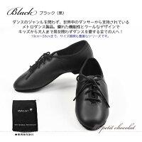 ダンスシューズ♪ブラック黒ローカットソフトスニーカージャズヒップホップフィットネスチア社交ダンスメトロアートMetroArt